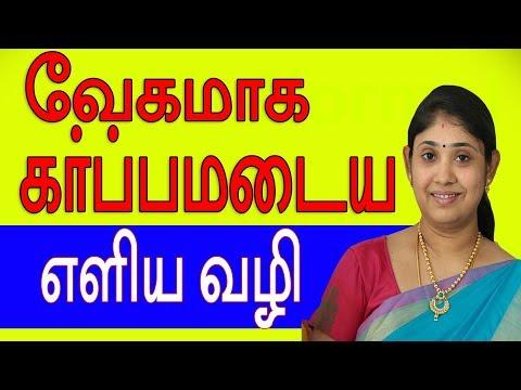 வேகமாக கர்ப்பமடைய எளிய  வழி How to conceive naturally tamil #iui #pregnancy #Sakthifertility