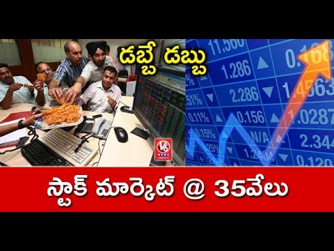 Bombay Stock Exchange: Sensex Breaches 35000 Mark, Gains 255 Points | V6 News