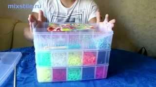 Набор резинок для вязания браслетов Rainbow Loom Большой чемодан на 30000 шт. Обзор от mixstile.ru