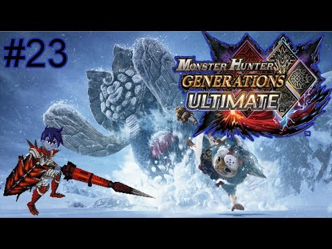 Monster Hunter Generations Ultimate | Hunts With Friends | #23 thumbnail