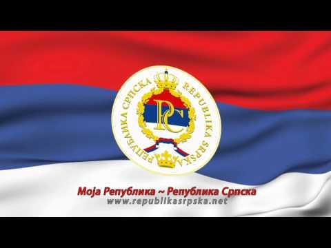 Himna Republike Srpske ~ Moja Republika