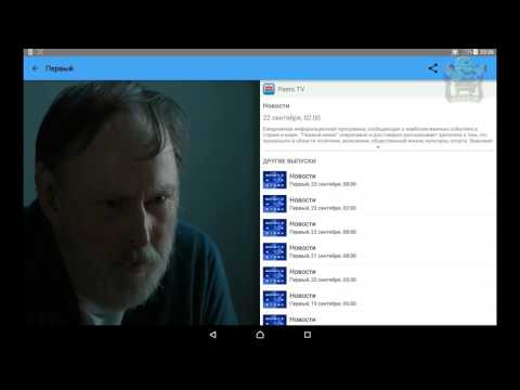 Peers TV Просмотр ТВ программ на Android бесплатно