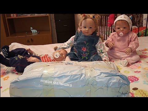 Распаковка 4 Куклы Реборн! baby box opening. 23.11.2019