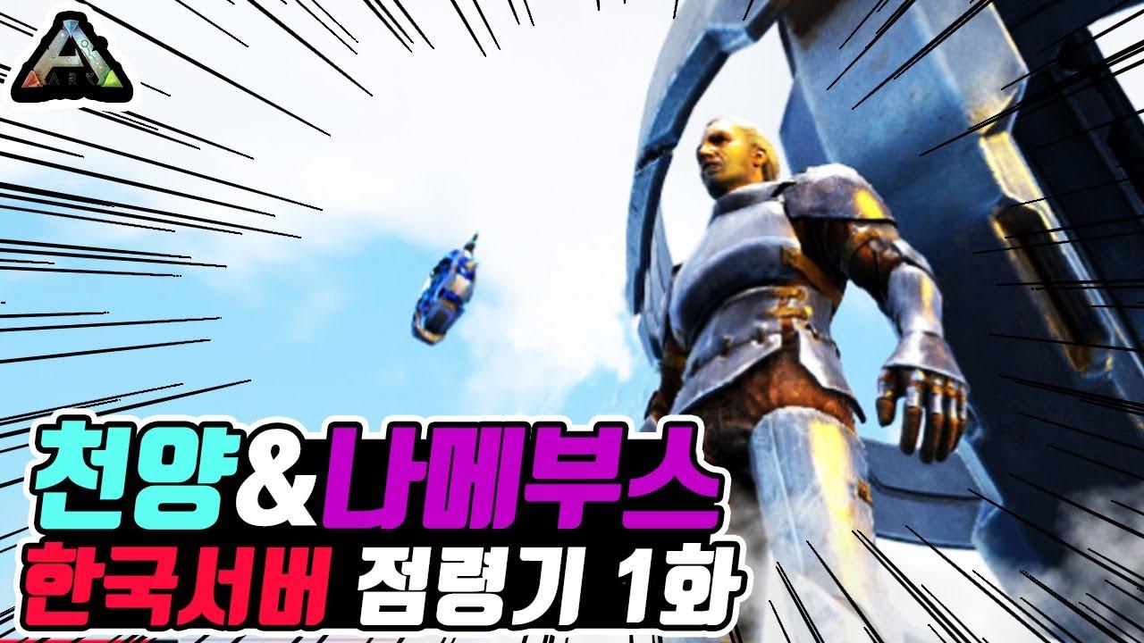 천양&부스 KOR.SERVER #2 -1
