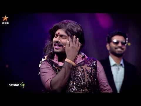Mr & Mrs Chinnathirai | 24th February 2019 - Promo
