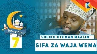 LIVE:  SHEIKH OTHMAN MAALIM | SIFA ZA WAJA WEMA