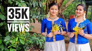 Madhava Mamava | Vishu Special | Abhirami | Devananda | Mayura school of dances
