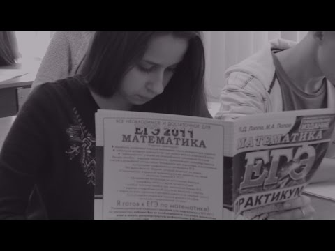 Самое офигенное и смешное видео на последний Звонок 11 'Б' Класс