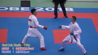 空手道 崎山優成(近畿大学工学部) KARATE FISU 2018 男子組手-75kg決勝戦vs LEBRUN,Lou(France) thumbnail