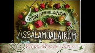 99 names of Allah islam Peace As-Salam السلام