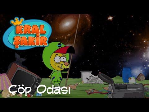 Kral Şakir I Çöp Odası I Grafi2000 I Cartoon Network Türkiye