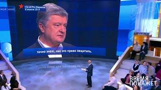 «Я сам русскоязычный». Время покажет. 09.04.2019