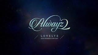 LOVELYZ 2019 Summer Concert [ ALWAYZ 2 ] w/eng and esp subs