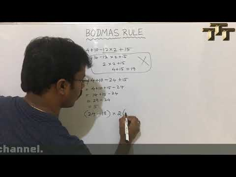 BODMAS RULE தமிழில் | MATHEMATICAL OPERATIONS ORDER