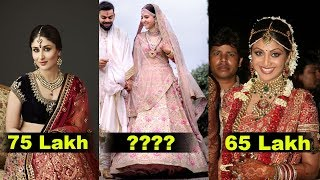 9 Most Expensive Wedding Dress Of Bollywood Actresses| Anushka Sharma, Aishwarya Rai, Kareena Kapoor