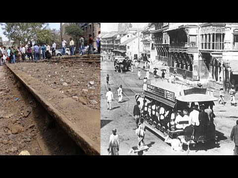 50 years old Historic Tram Track Found in Mumbai