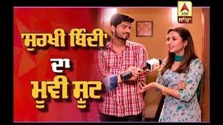 Movie Shoot Surkhi Bindi | Gurnam Bhullar | Sargun Mehta | Jagdeep Sidhu