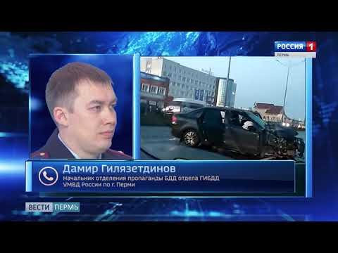 На Шоссе Космонавтов произошло смертельное ДТП