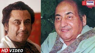 When Kishore Kumar CRIED Just Like A Child For Mohd Rafi | Prime Flashback | EPN