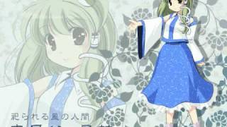 Repeat youtube video Sanae's Theme - Faith is for the Transient People