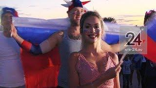 Сотни нижнекамцев болели за сборную России на фан-зоне