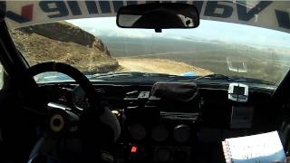 Rally Asia 2013 - PE1 Bujama - Asia