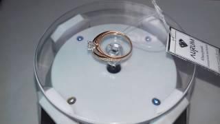 Золотое кольцо для помолвки(Ювелирный интернет магазин http://aurum.kr.ua., 2017-01-04T10:35:23.000Z)