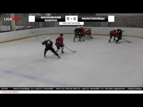 Шорт хоккей. Ночной турнир. Лига Про. 3 января 2019 г