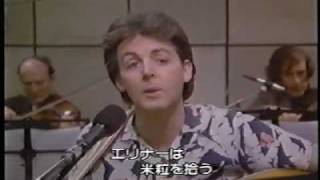 Watch Paul McCartney Eleanor Rigby video