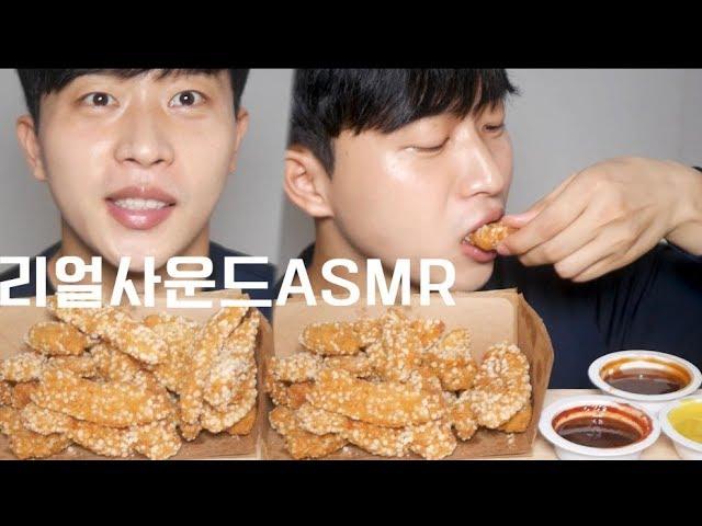 Crispy Fried Chicken Asmr Eating Sounds Mukbang Eating Show