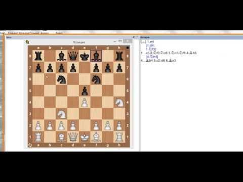 Купить шахматы с доставкой по Москве и в регионы России