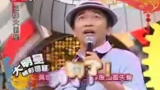 Hosted by : Jacky Wu吴忠宪, Patty Hou侯佩岑.