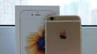 iPhone 6s - Распаковка и первый взгляд!