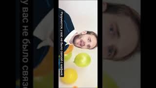Реакция на пьюдипая AndquotПоздоровляюandquot