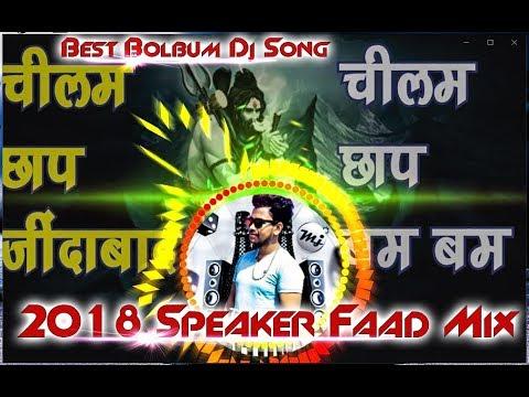 Chilam Chap Vs Bum Bum Vs Bol Bum Dj 2018 Special Mix With Dj Mj Power Hard  Electro Bass Dance