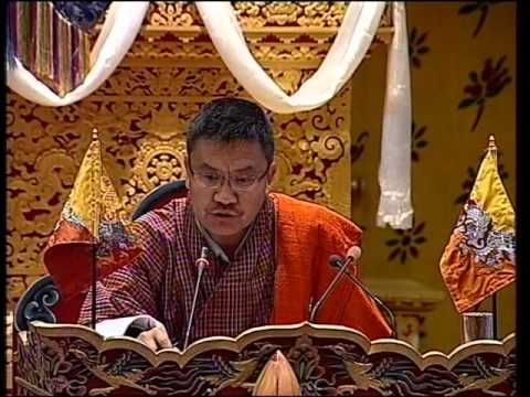 National Council of Bhutan official video