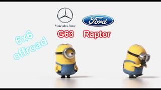 Mercedes G63 6x6 vs Ford Velociraptor Hennessey 6x6