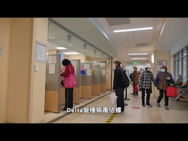 【天下新聞】 三藩市: 每日新增病例增加8倍 多縣發指引鼓勵室內戴口罩