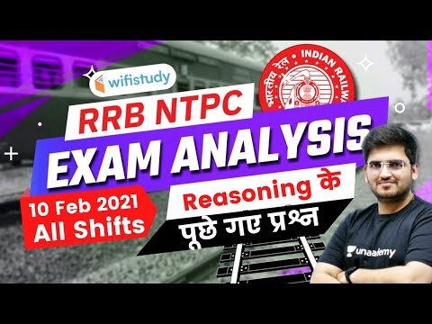 RRB NTPC Exam Analysis (10th Feb 2021, All Shifts)   Reasoning Asked Questions by Deepak Tirthyani