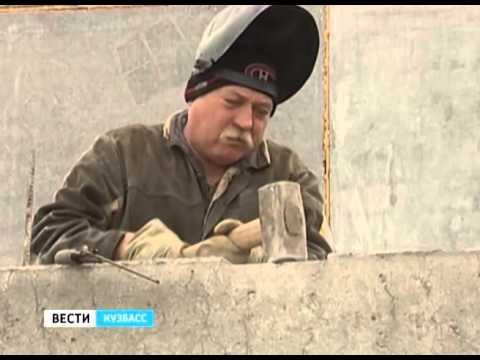 Вакансии в строительной отрасли