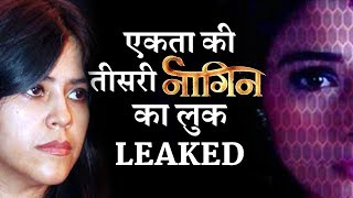 LEAKED  This Actress will be Third Naagin of NAAGIN 3