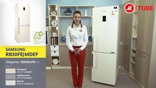 Видеообзор холодильника Samsung RB30FEJMDEF с экспертом М.Видео(, 2014-07-21T09:04:05.000Z)