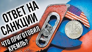 Ждёт ли Россию коллапс финансовой системы?