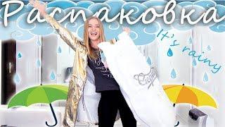 Распаковка огромной посылки с осенней одеждой дождю от Gepur #10 | Ожидание VS Реальность NikiMoran