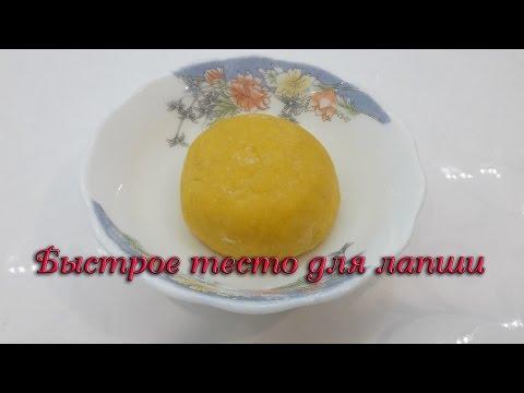 Тесто для беляшей фото-видео рецепт