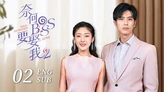 ENG SUB [Well Intended Love S2] EP02   Xu Kai Cheng, Wang Shuang