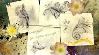 Рисунки для резьбы. Лист аканта (для зеркала)/Acanthus leaf (for a mirror)