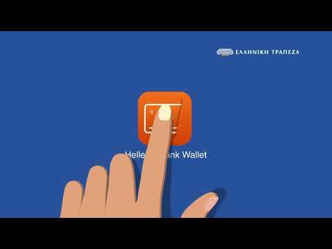 Hellenic Bank Wallet - Μάθε πως να προσθέσεις τις κάρτες της Ελληνικής Τράπεζας