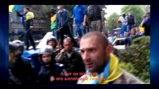 Доказательства: Убийца с Майдана в Доме Профсоюзов