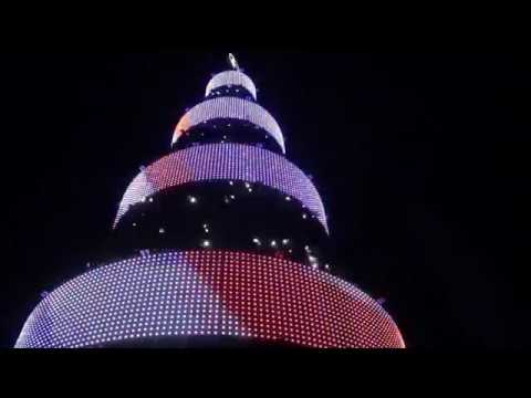 El Salvador | América Central - ILMEX Illumination (Digital Christmas Tree)